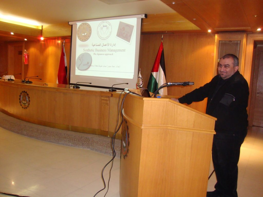Imad HAIDAR, Owner and General Manager of Yamam Fancy Yarns & Tufts in a seminar in ACI, 2008