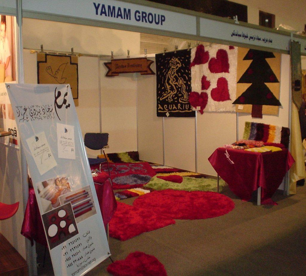 Yamam Fancy Yarns & Tufts stand in Aleppo Yaman tex fair 2009