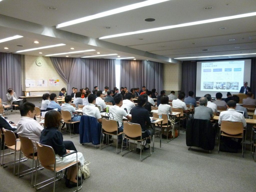 JICAベトナム日本センター経営塾訪日研修での「ベトナム&福岡企業交流会」の様子