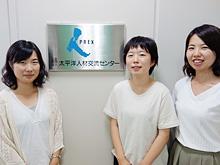 4 月に入局した新入職員。 左から小林、亀田、藤田。 新入職員3名が、研修員にインタビューしました。