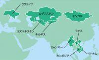 人材育成と交流の拠点日本センター