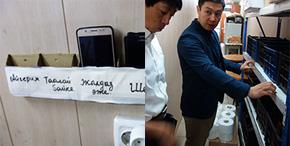 従業員が仕事中に携帯をさわらないように置き場を作成した。/日本での企業見学を参考に食材置き場を改善した。