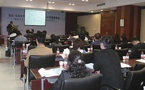 重慶でのフォローアップセミナーの様子