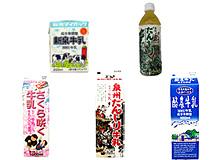 様々な乳製品・飲料を製造しています。