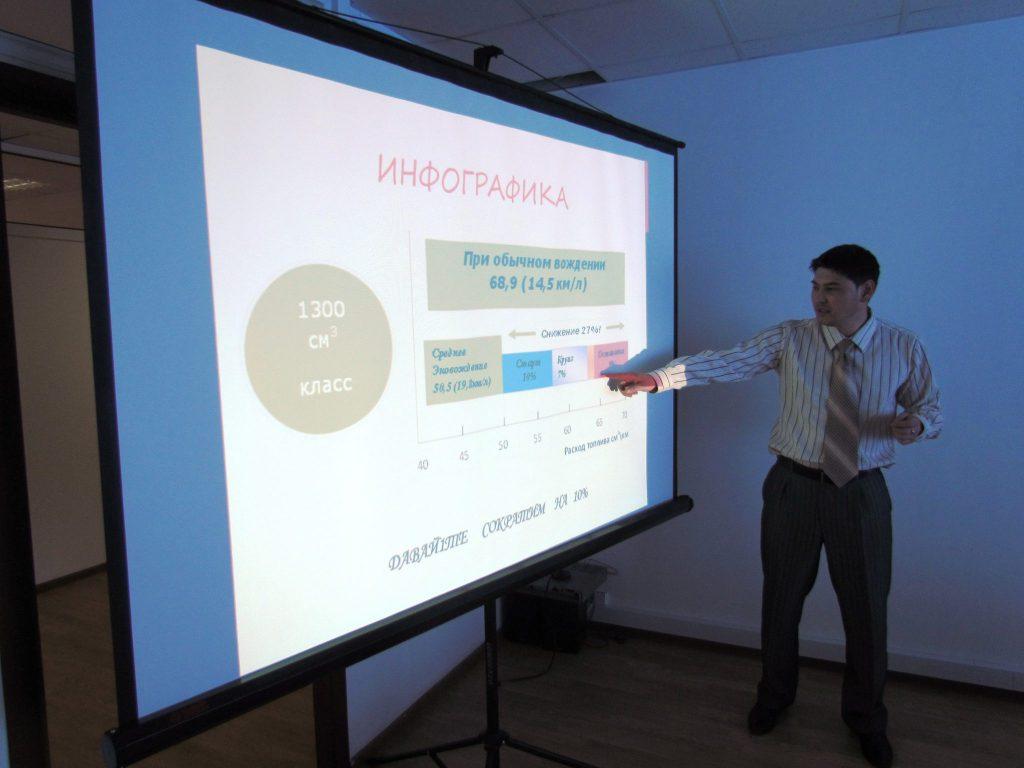 環境マネジメントシステムを推進
