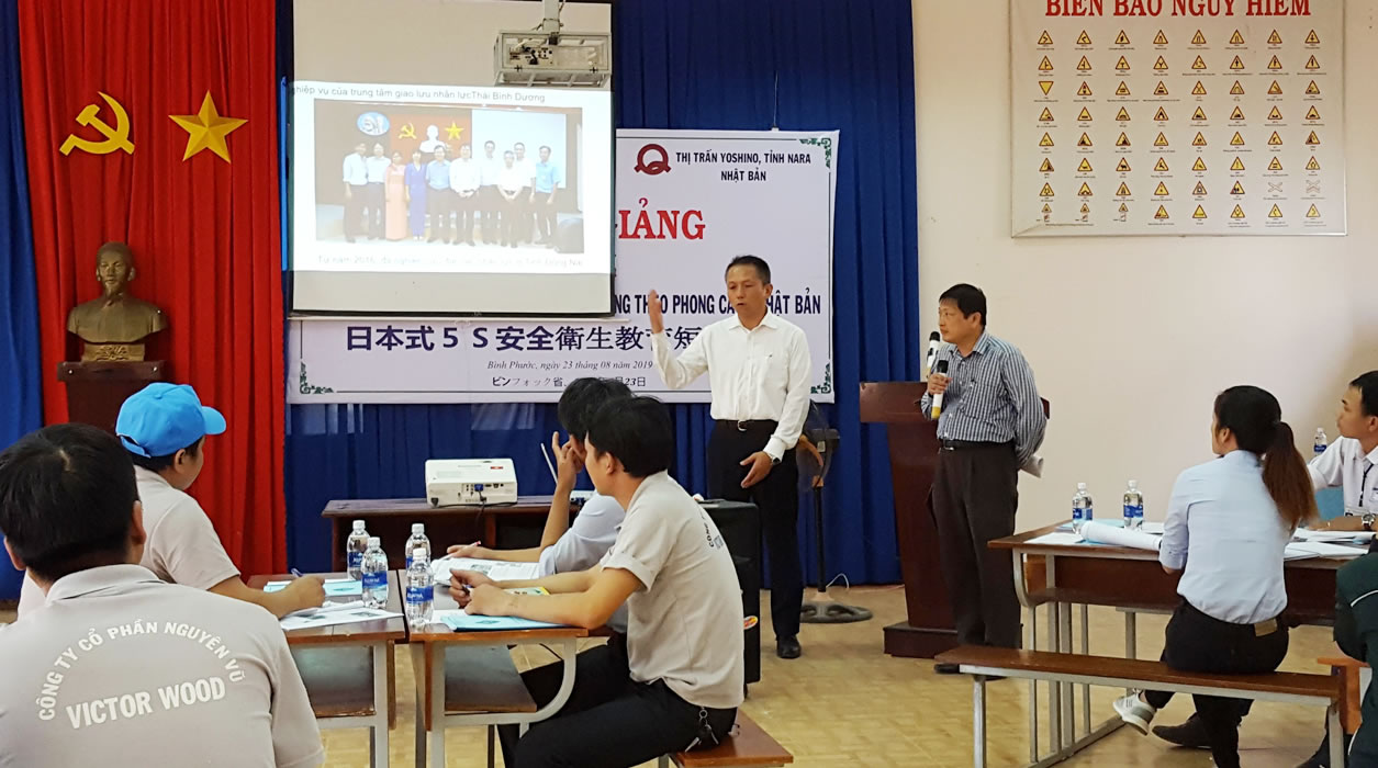 ベトナムビンフォック省教職短期大学での3S・安全に関する講習