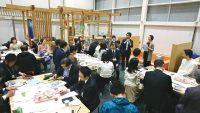 上本町SDGs大学