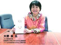 大野 泉 氏 JICA研究所所長 政策研究大学院大学(GRIPS)客員教授 アジア太平洋研究所(APIR)上席研究員