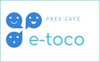 e-tocoロゴ