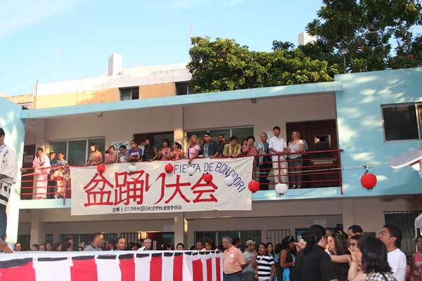 日本語学校の行事:盆踊り大会