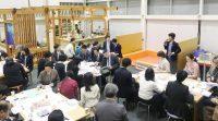 上本町SDGs大学セミナーの様子